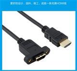 HDMI高清数据线公对母带耳朵