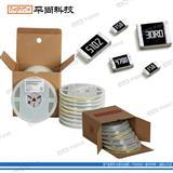 平尚科技耐压性能极好的高压贴片电阻 型号2220、2225