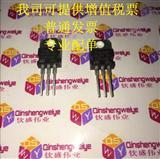 TYN612MRG TYN612M TO-220 二三极管 进口原装现货ST 单向可控硅