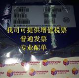 BR8205 SOT-23-6 蓝箭 锂电保护IC 原装现货 一盘3K=288元