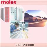 molex/莫仕进口连接器压接端子 汽车连接器配件