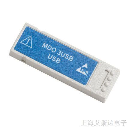 供��Tektronix/美��泰克示波器模�KMDO3USB USB串行�|�l和分析模�K