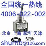 进口摇头开关型号M-2022W防水钮子开关现货日本NKK开关M2022SD8W01
