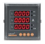 安科瑞 PZ96-AI3 交流电流表  数显电流表
