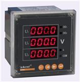 安科瑞 PZ96-AV3  交流电压表 三相电