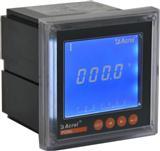安科瑞电流表 PZ96L-AI/M 电流表 模拟量4-20MA输出