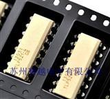 优质正品原装TLP521-4GB贴片光电耦合IC SOP16