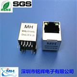 立式180度RJ45带变压器插座 屏蔽带LED 网络连接器 型号MHBJ-5114ANL