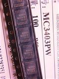 MC3403PW 仪表运算缓冲放大器IC  热销现货