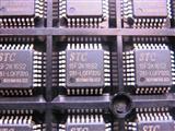 STC15F2K16S2 单片机 原厂经销 电子元器件配套11年