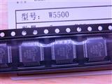 W5500以太网芯片 原厂原装正品现货 假一赔十