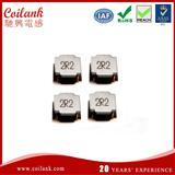 5040-100M 贴片电感器_贴片电感器厂家_贴片电感器现货