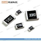 低价碳膜电阻1206、1210 阻值1M、1.5M