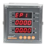 安科瑞 PZ80-E4/HC 可测总谐波 带RS485通讯 多功能电力仪表