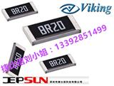 VIKING高精密电阻 压力传感器用0603电阻