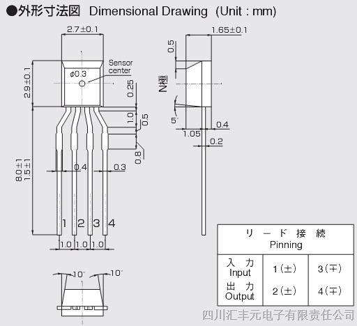 akm旭化成正品四脚线性霍尔元件hw-300b