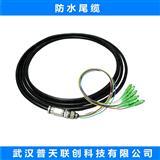 防水尾缆,SC防水尾缆,生产厂家,价格批发,电信级