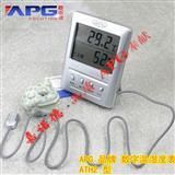 分体式数显温湿度计,天津电子温湿度计