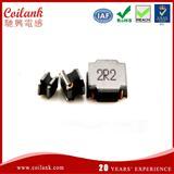 6028-6R8M 功率屏蔽电感_功率屏蔽电感工厂_功率屏蔽电感批发