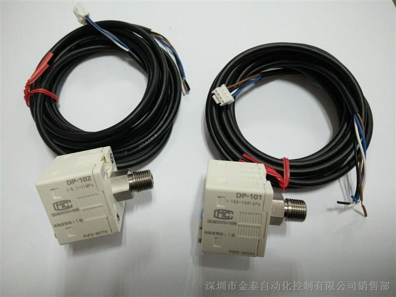 供应压力传感器DP-102全新原装松下信誉保障