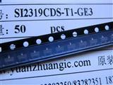 SI2319CDS-T1-GE3 场效应MOS管 Vishay原装现货 样品可出