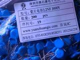 HXK瓷片电容2.2NF 3000V 高压陶瓷电容 直销价格