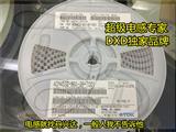 现货 ACM4532-801-2P-T001 原装进口 日本TDK 贴片功率电感 ACM4532-801-2P-T001