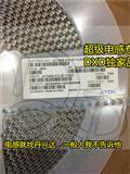 现货  ACT45B-510-2P-TL003 原装进口  日本TDK 滤波器/扼流线圈电感 ACT45B-510-2P-TL003