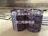 原装黑金刚高频长寿命电容   200V220UF 18X25 原装铝电解电容