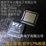 VL210-Q4(QFN48)台湾VIA威盛HUB3.0一个USB2.0三个接口量大面议