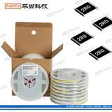 贴片式功率电阻0603、0805 功率1W、1.5W、2W全系列