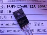 FQPF12N60C 12A  600V 仙童场效应管 全新进口原装