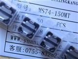 风华 MS74-150MT 774屏蔽电感15UH 原厂现货