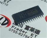 CH341A CH341 SOP-28 USB串口芯片 编程器IC WCH原厂原装 正品