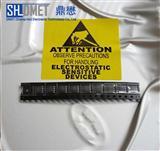 代理芯龙XL1410原装正品价格最低降压型直流电源变换器芯片 SOP8 封装