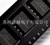优质正品原装光电耦合ICHCNW3120贴片SOP8