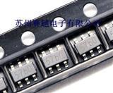 优质正品原装TP4057锂电池充电IC500mA电池反接保护1%精度SOT-23-6