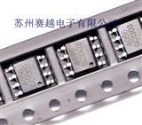 优质正品原装TP40561A线性锂离子电池充电器芯片/锂电充电管理ICSOP-8