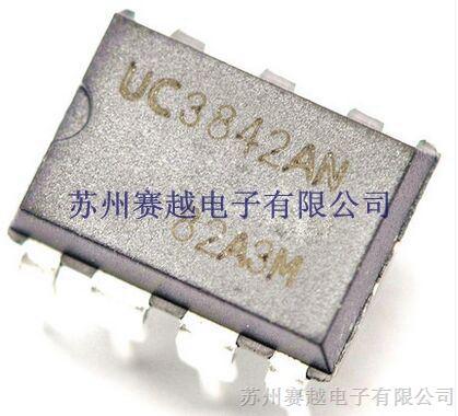 优质正品原装直插tl/uc/ka3842电流模式pwm脉宽调制