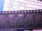 74HC573D NXP/恩智浦锁存器 现货热卖 假一赔十