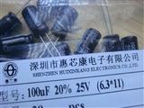 RUBYCON 100uF  20%  25V 红宝石电解电容 原装现货