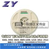 高效率无电感DC-DC电源转换器 FAN5660