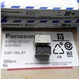 DSP2a-DC5V 原装松下。欢迎采购!