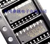 优质正品原装KA3525A/SG3525A电流型脉宽调制器SOP16