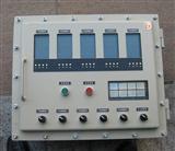 带液位显示防爆仪表箱