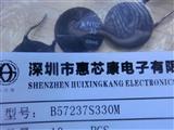 B57237S330M NTC 功率型热敏电阻 铜引线 高品质现货