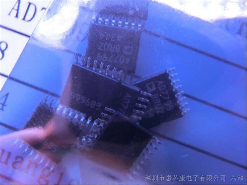 元器件 集成电路(ic) 其他ic  品牌: adi 型号: ad7799 数量: 61889