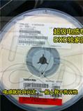现货  BK1608LL470-T 原装进口 TAIYO 太诱 贴片磁珠 BK1608LL470-T
