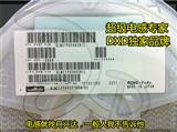 现货 BLM31PG500SN1L 原装现货 MURATA 村田 贴片大电流磁珠 BLM31PG500SN1L