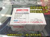 现货  BNX002-1 原装进口 现货 直插EMI网络滤波器 BNX002-1